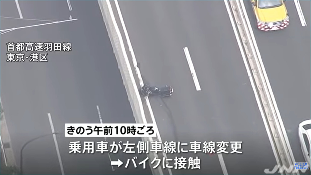 首都高羽田線でバイク事故 反対車線に投げ出され運転手死亡
