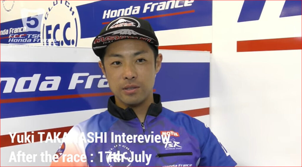 祝優勝!F.C.C. TSR Honda France 2021 EWC第2戦エストリル12H 高橋裕紀選手、藤井正和監督インタビュー。
